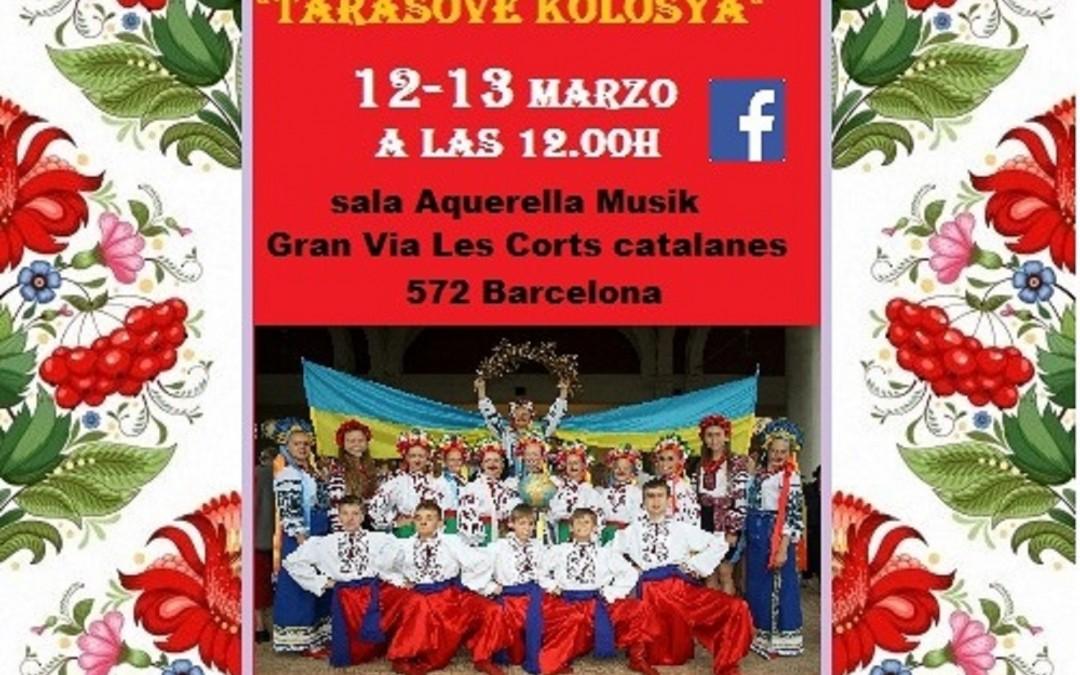 """Международный фестиваль """"Тарасове Колосся"""", 12-13 марта 2016г, Барселона"""