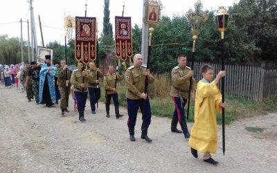 Волжское казачество расширяет границы международного сотрудничества в Испании
