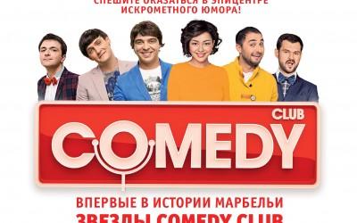 Концерт Comedy Club в Марбелье 18 июня 2015