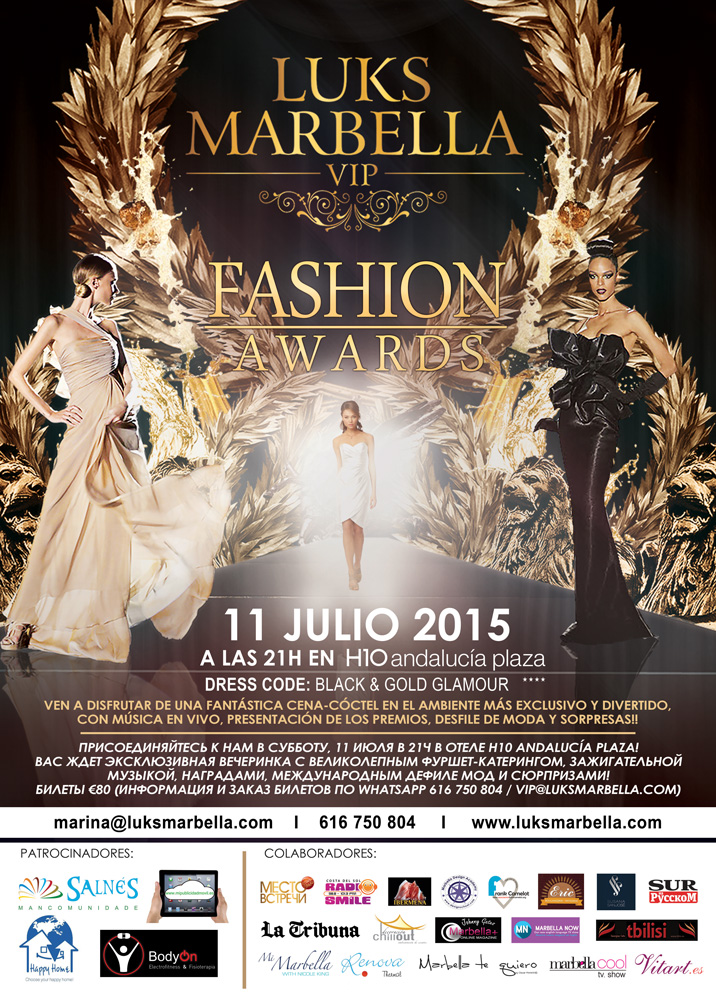 Fashion-Awards_11jul_poster