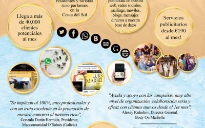 Рекламные услуги Luks Marbella по продвижению бизнеса + спец акция!