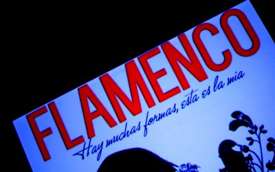 Фламенко в Марбелье