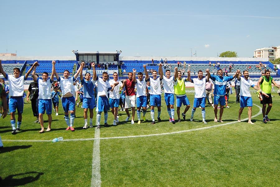 Поздравляю FC Mарбелья