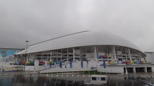 Стадион_Фишт