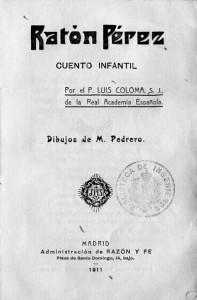 Заглавный лист издания 1911-го года