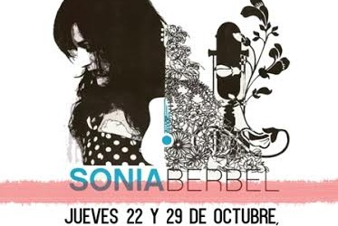 Шоу Фламенко с Соней Бербель в театре Гойя, Пуерто Банус (22 и 29 октября 2015г)