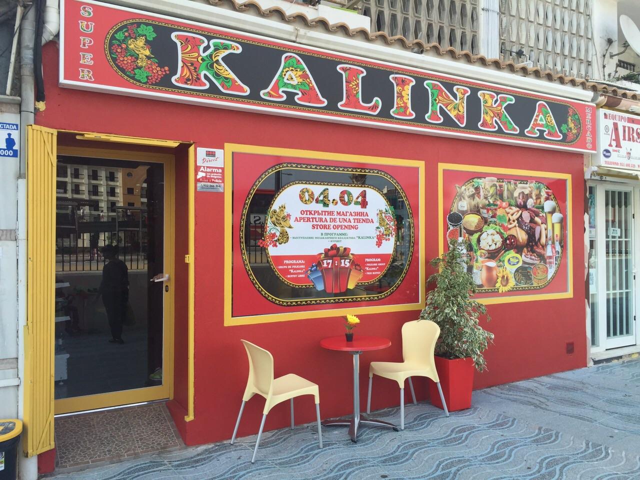kalinka11