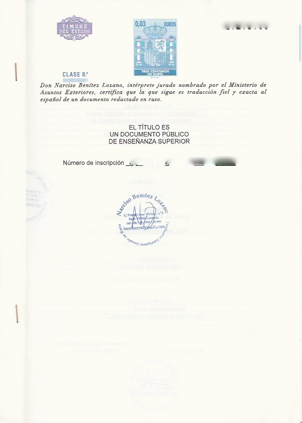 Подтверждение диплома Личный опыт luks marbella С сайта министерства образования скачала форму 790 modelo 790 оплатила гос пошлину за подтверждение документов о высшем образовании 94 7 евро