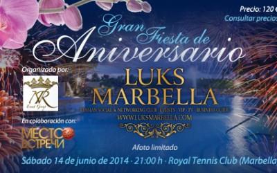 Праздник Luks Marbella
