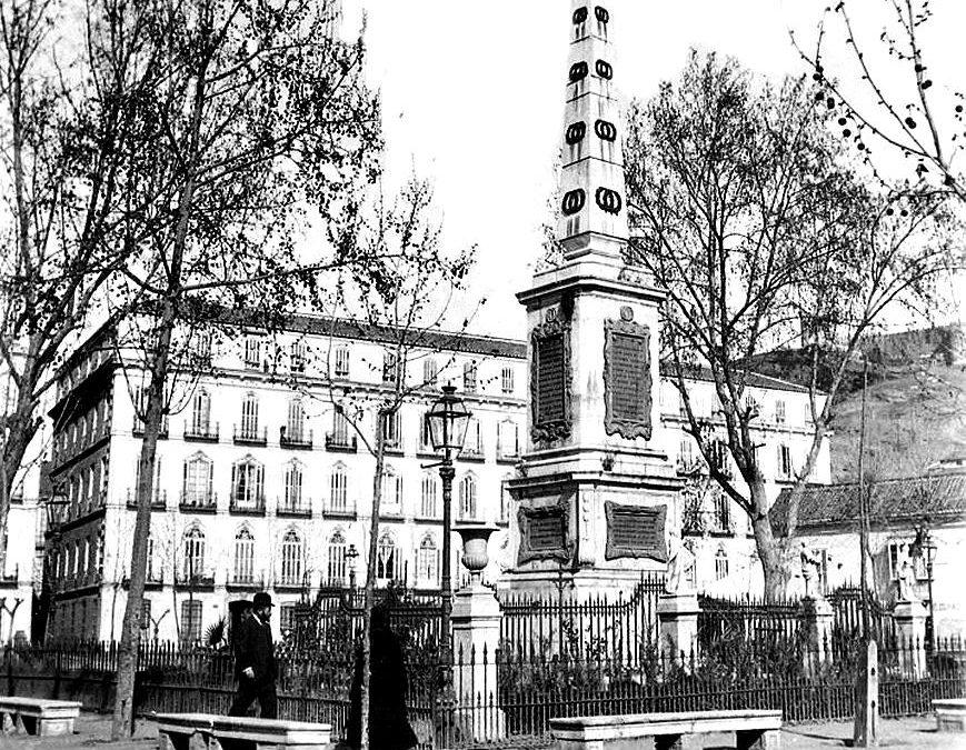 Энигмы Пласа де ла Мерсед