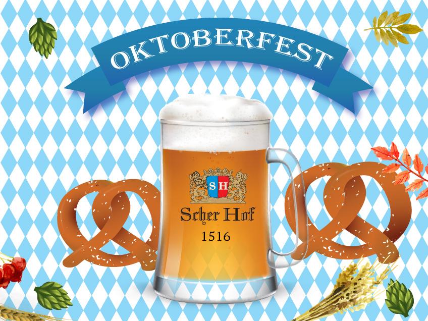 Oktoberfest 2017 в Эстепоне